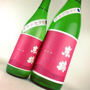東鶴 純米酒 おりがらみ生
